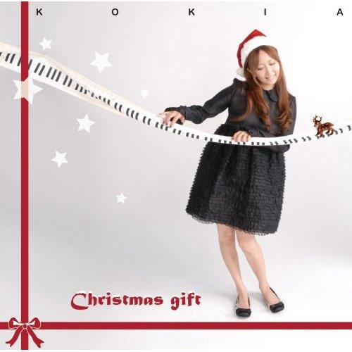 Christmas gift kokia rar