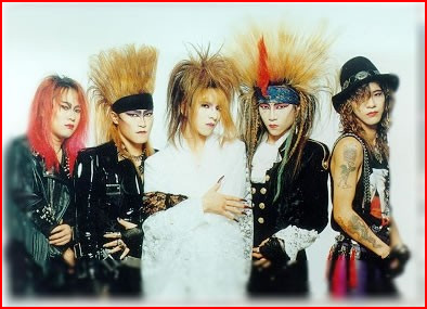 Photo X Japan Kurenai Chords
