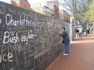 1st Amendment Wall