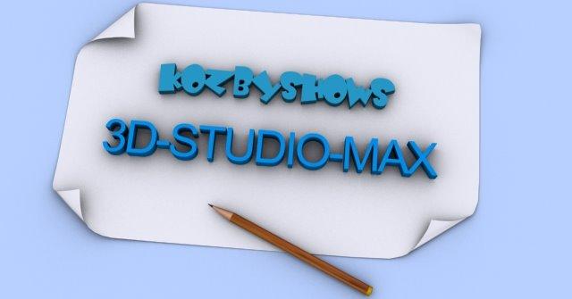 3D-STUDIO-MAX FREE-3D-MODELS