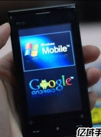 handphone touch max 2G