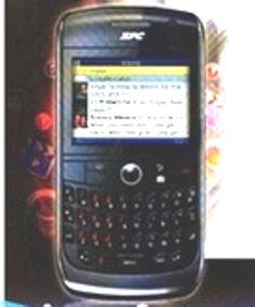 SPC Boss 2000