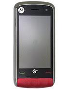 Specification Motorola EX210