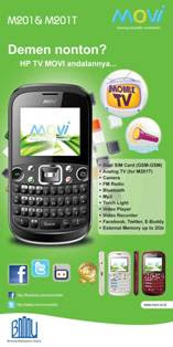 Movi M201T