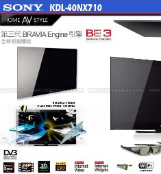 3D HD TV Sony KDL 40 NX 710