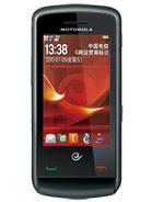 Motorola EX201-8