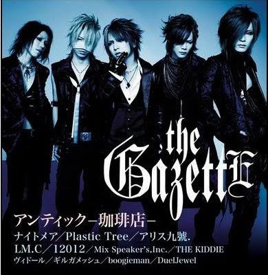 The gazette nakigahara lyrics english