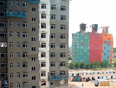 Bizarre Hotels in China