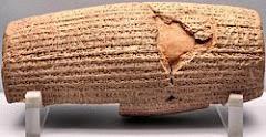 منشور حقوق بشر ، کوروش بزرگ از۲۵۰۰ سا ل پیش