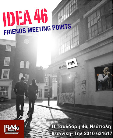 IDEA 46  - Friends Meeting Point