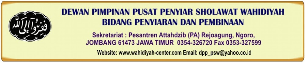 BPPW Pusat