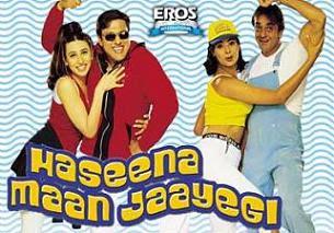 Haseena Maan Jaayegi (1999) SL DM - Sanjay Dutt, Govinda, Karisma Kapoor, Pooja Batra, Kader Khan, Anupam Kher, Paresh Rawal, Ashish Vidyarthi, Satish Kaushik, Aruna Irani