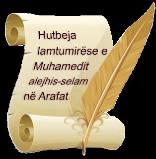 hutbeja