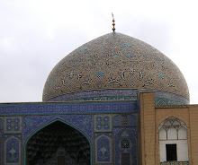 Lotf'allah dome in clouds, november 2008