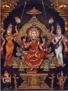 Shrividhya GuruGuham