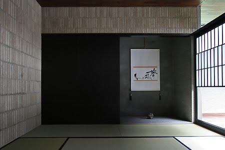 Habitación en la casa japonesa Minimalista