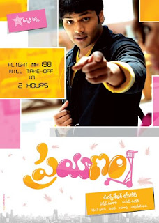 manchu_manoj_kumar_prayanam_movie_mp3_free_audio_download.jpg