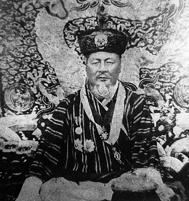 "... The Land of Thunder Dragon"": First King of Bhutan: Sir Ugyen Wangchuck"
