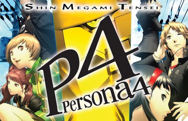 Image de Persona 4 PS2