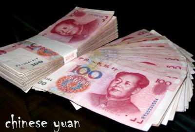 http://3.bp.blogspot.com/_nGKvuY2_FJ4/TSQzRnS-SyI/AAAAAAAABzk/zYKJHYfUmxg/s1600/Chinese-currency-yuan.jpg