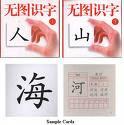 Lowongan Kerja Juru Bahasa Mandarin