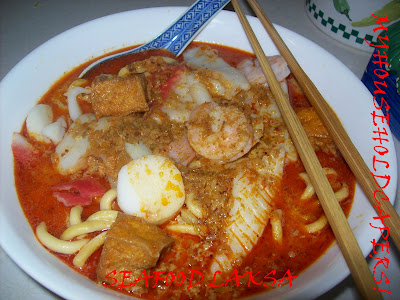 My household capers recipe seafood laksa recipe seafood laksa forumfinder Images