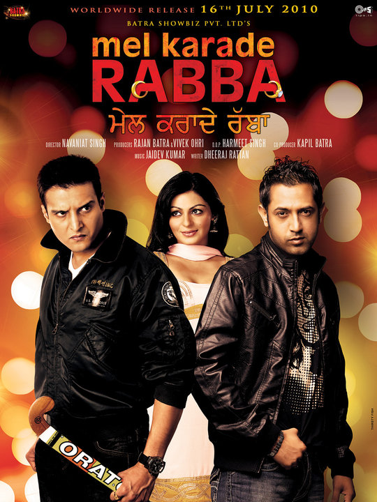 gippy+grewal+and+jimmy+shergill+and+neeru+bajwa+in+mel+kara+de+rabba+4 Punjabi Film   Mel karade rabba. punjab gallery