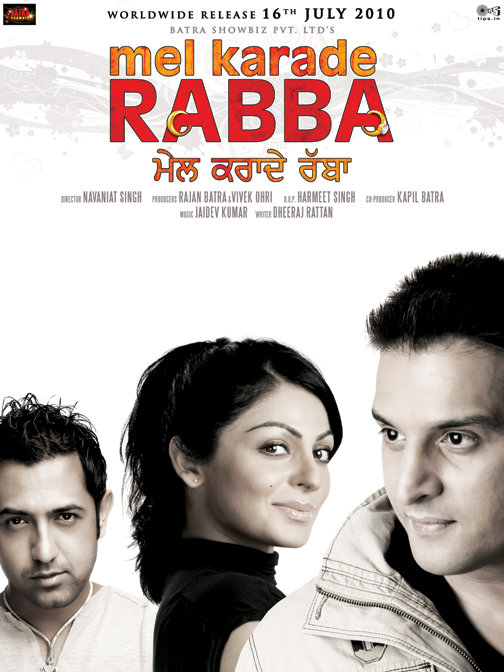 gippy+grewal+and+jimmy+shergill+and+neeru+bajwa+in+mel+kara+de+rabba+1 Punjabi Film   Mel karade rabba. punjab gallery