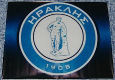 ΣΥΝΔΕΣΜΟΣ ΦΙΛΩΝ ΗΡΑΚΛΗ ΑΣΒΕΣΤΟΧΩΡΙΟΥ 2