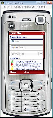 xoshtrin program bo vekrna  file jar lser komputeri Sjboy3.5