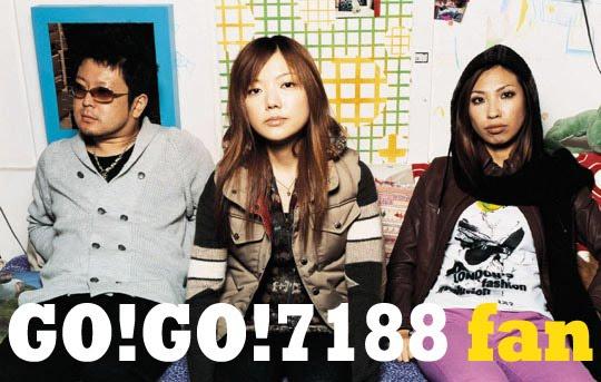 GO!7188 fan
