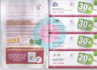 AEON Jusco 25 Anniversary Discount Coupons