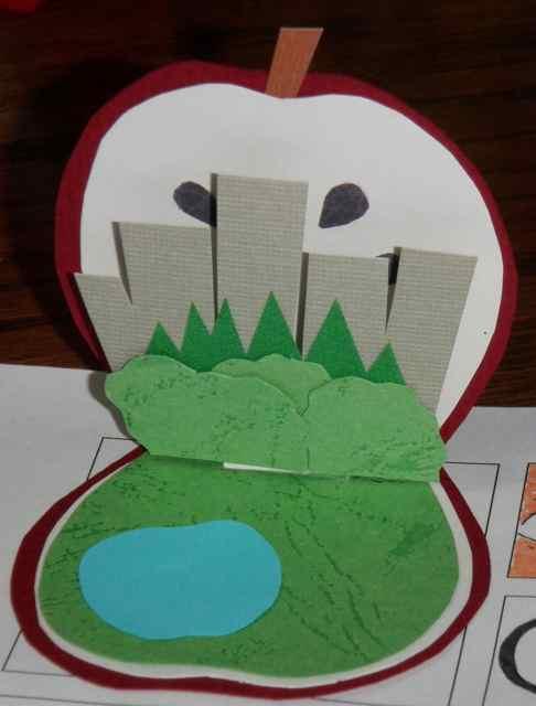 apple paper cutout Minneapolis