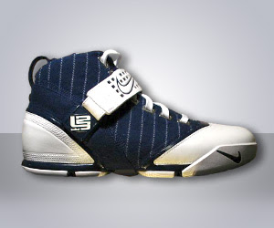lebron james shoe
