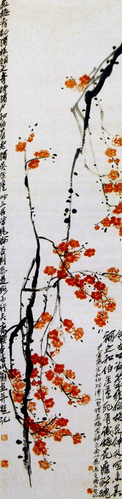 齐白石 - Qi Baishi