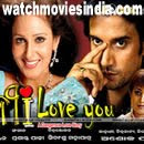 I Love You (2007) - Oriya Movie