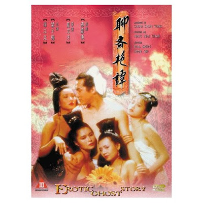 Title : Erotic Ghost Story I (1987) - 聊齋艷譚