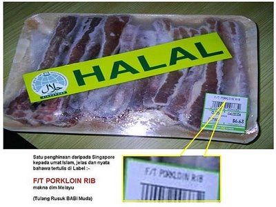 [babi_halal_di_singapura.jpg]