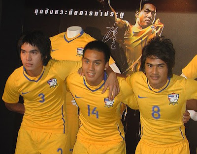 Thailand Home Kit 2008