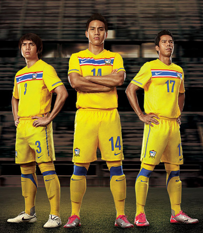 Thailand Home Kit 2010/2011
