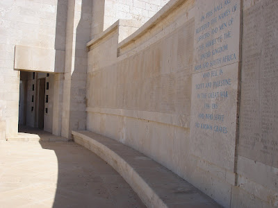 Jerusalem War Cemetery: Memorial Wall