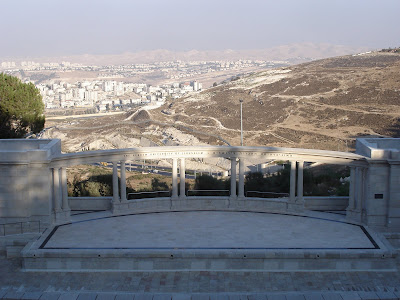View from Hebrew University amphitheater