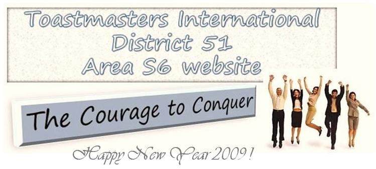 Toastmasters International District 51 Division S Area S6 website