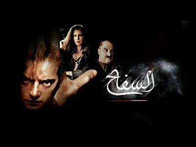 Aflam Arab Sxs