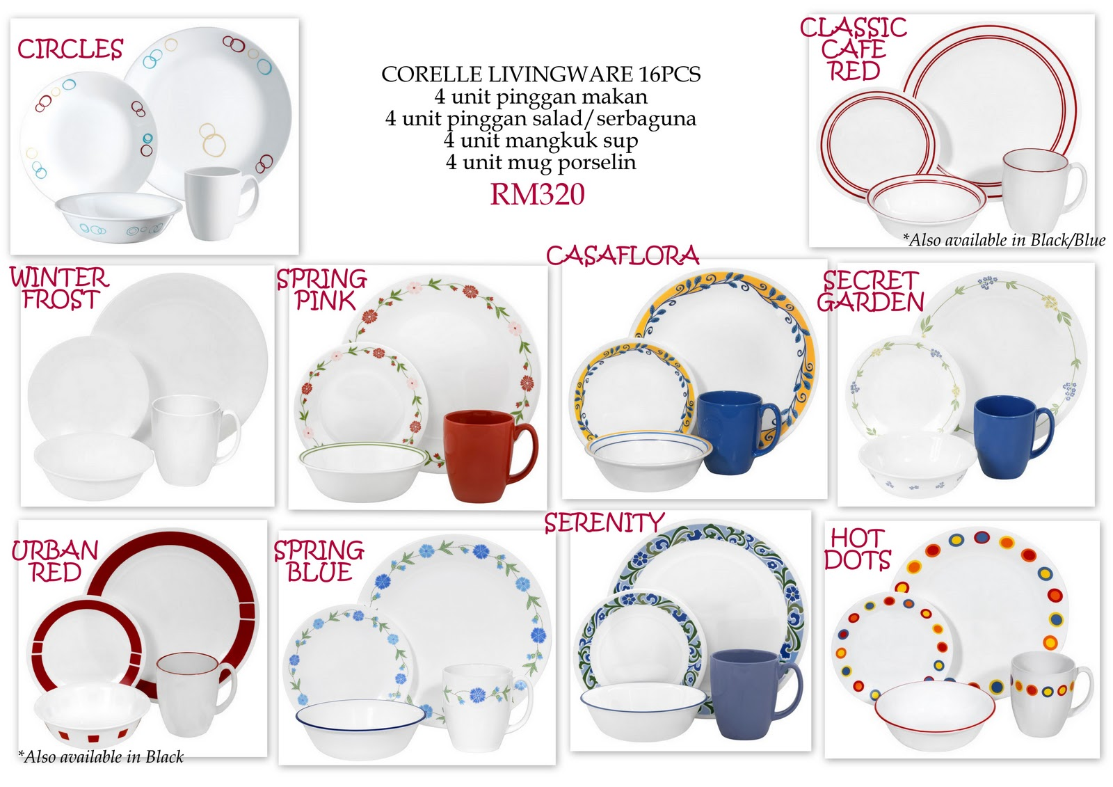 Corelle Patterns 2016 Awesome Decorating