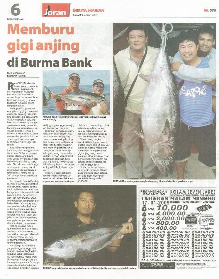 Memancing Fishing Sisipan Joran Berita Harian Bertarikh