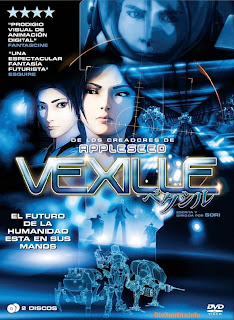 Pin Vexille Dvd on Pinterest