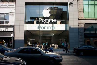 Le magasin iPomme