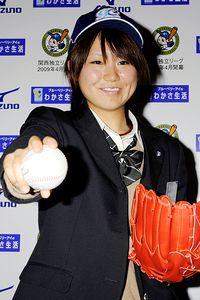 [yoshida+knuckle]