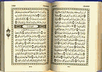 Baca Al-Qur'an dan Buku Online